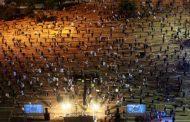 اسرائیل: کولیشن حکومت کے خلاف احتجاجی مظاہرہ