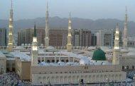 مسجد نبویﷺ کو عام شہریوں کیلئے کھول دیا گیا
