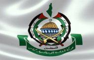 خالد مشعل کو بیرون ملک حماس کا صدر اور موسیٰ ابو مرزوق کو نائب صدر مقرر