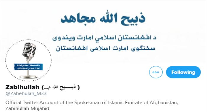 جنگ بندی پہلے مذاکرات بعد میں غیر منطقی فیصلہ ہے ذبیح اللہ مجاھد