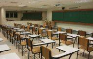 بین الصوبائی وزراء تعلیم کانفرنس موخر