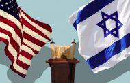 امریکا 45 دن میں فلسطینی اراضی کے الحاق  اسرائیلی پروگرام پرموقف جاری کرے گا