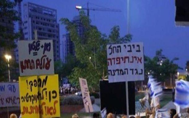 ہزاروں اسرائیلیوں کا وزیراعظم نیتن یاھو کے استعفے کا مطالبہ