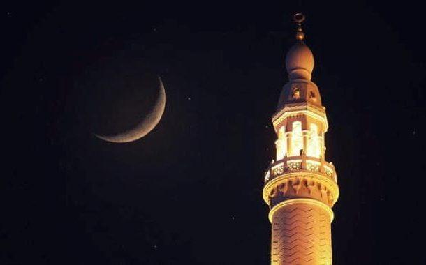 محرم الحرام کا چاند نظر آگیا، یوم عاشور اتوار 30 اگست کو ہوگا