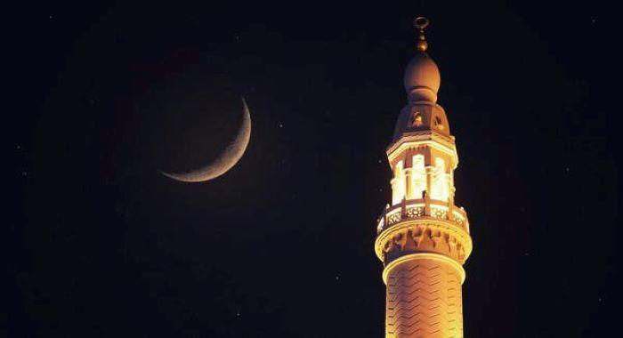 سعودی عرب : حجاز مقدس میں عید الاضحیٰ کا چاند نظر نہیں آیا
