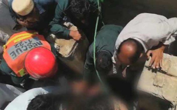فتح جنگ میں افسوسناک واقعہ،کنویں میں گیس بھرنے سے ایک ہی  خاندان کے6 افراد جاں بحق