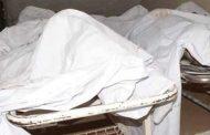 راولپنڈی خاندانی دشمنی ، فائرنگ سے چار بچوں سمیت 9 افراد قتل