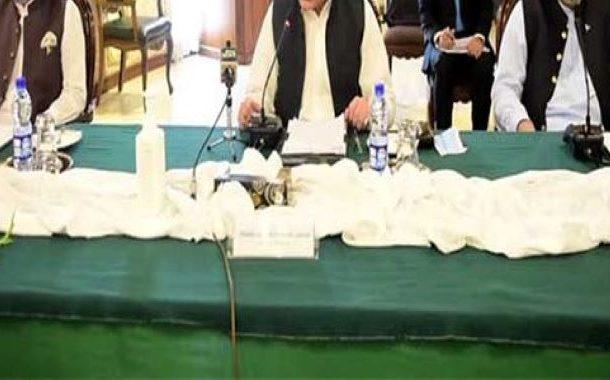 شاہ محمود کی زیر صدارت آل پارٹیز کانفرنس