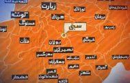 سبی کے قریب ٹرک اور مسافروین میں المناک ٹریفک حادثہ، تصادم میں 10 افراد جاں بحق