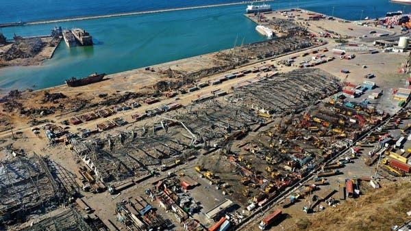 بیروت بم دھماکوں سے متاثرہ بندرگاہ کے 16 ملازمین  گرفتار