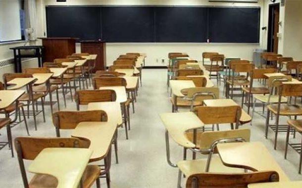وفاقی تعلیمی اداروں میں ہفتہ کی چھٹی ختم