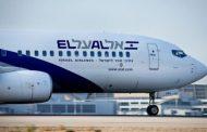 کویت نے  اسرائیل کو  فضائی حدود استعمال کرنے کی اجازت نہیں دی
