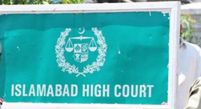 اسلام آباد ہائیکورٹ نے کورونا وائرس کے باعث بند تعلیمی ادارے کھولنےکی درخواست مسترد کر دی۔