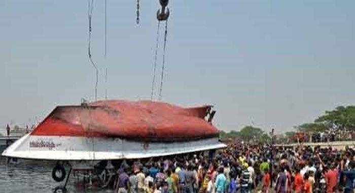 بنگلا دیش:  کشتی الٹنے سے 26 افراد جان بحق