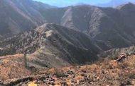 جنوبی وزیرستان میں سکیورٹی فورسز کا آپریشن، پیر عرف اسد مارا گیا